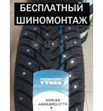 185/65 R15 Nokian Hakkapeliitta 8 XL 92T Ш