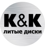 диски K&K